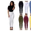Women High Waist Elastic Tight Pencil Pants Casual Comfort Leggings