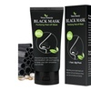Blackhead Remover Black Mask Cleaner Purifying Deep Cleansing