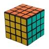 SHS 4x4x4 Rubik's Revenge Magic Cube Puzzle Toy Black