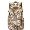 Back to School Desert Storm Duo-Side Pocket Backpack