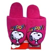Peanuts Snoopy Pink Slippers Women's Soft Cozy