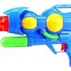 Summer Splasher No.3 15 Single Nozzle Pump Toy Water Gun, Super Blaster Soaker