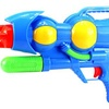 "23"" Summer Blast Pump Children's Toy Water Gun, Super Blaster Soaker"