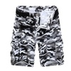 Men's Slim Fit Fashion Simple Camouflage Straight Shorts