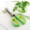 5 Blade stainless steel herb scissors