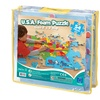 USA Foam Map Floor Puzzle: 54 Pcs