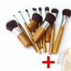Makeup Brushes Cosmetics Tools Natural Bamboo Handle (11 or 24 PCs)