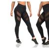 Women Mesh Stretchy Workout Sportys Trouser Yoga Legging Ninth Pants