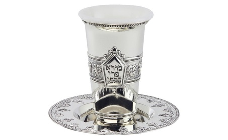 Nua Collection Silver Plated Kiddush Cup with Plastic Insert 3.5 in. 1bc85f77-4441-4a52-825f-00afb045b08c