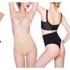 Women Thong Body Shaper Panty Tummy Control High Waist Slimmer Cincher
