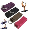 6FT Yoga Stretch Strap D-Ring Belt Fitness Training Strap Belt
