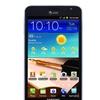 Samsung Galaxy Note I717 16GB Unlocked GSM Android Smartphone BlackNew