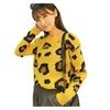 Women Leopard Print Pullover Retro Knit Sweater