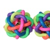 Dog toy and Two woven rubber ball jingle bell squeek package (2&3)