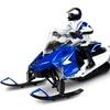 1:6 R/C Yamaha Snowmobile