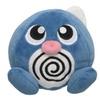 """Pokemon 5"""" Poliwag Plush Toy"""
