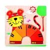 Educational Cartoon Wood Three-Dimensional Puzzle Toys