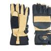 Wells Lamont 7660XL Grips Gold Insulated/Waterproof Work Gloves