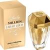 Paco Rabanne Lady Million Eau My Gold 2.7 OZ 80 ML EDT For Women