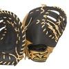 """Mizuno World Win Baseball First Base Glove,Camel/Brown,12.5"""",Left Hand"""