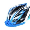 Unisex Elastic Ultralight 22 Vents Tight Binding Road Bike Helmet