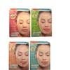Hydro Gel Mask Collagen