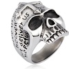 Men's Stainless Steel Cross and Lord's Prayer Skull Cast Ring
