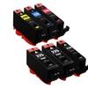 Canon PGI-225 & CLI-226 Value Pack (BK/M/C/Y+High Yield BK)