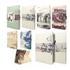 Oriental Ink Painting Magnetic Leather Stand Case Cover
