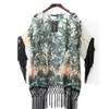 Women's Summer Loose Retro Fringed Tassels Printed Cardigan Outwear