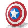 Metal Earth 3D Laser Cut Model - Marvel Avengers Captain America's Shi