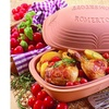 Romertopf by Reston Lloyd Modern Series Natural Clay Cooker