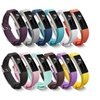 12 Colors 3 Pcs Replacement bands for Fitbit Alta/Alta HR with Buckle