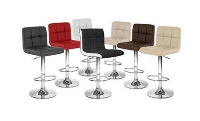 "image for Boris Contemporary ""Leather"" Adjustable Barstool"