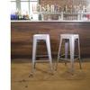 Amerihome 2PK Metal Barstools