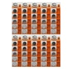 50 X Loopacell CR2016 3 Volt Lithium Coin Battery button cells