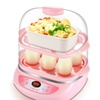Yoice Multi-function Electric Two Layers 12Eggs Boiler Cooker Steamer