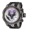 Invicta 18534 Silver Dial Venom Quartz Multifunction Mens Watch