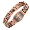 Antique Cross Pattern Copper Magnetic Men Bracelets