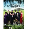 Duck Dynasty Seasons 1-5 on DVD