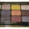 Beauty Treats 12 Color Palette Eye Shadow Brown Colors