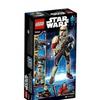LEGO Star Wars Scarif Stormtrooper 75523 Star Wars Buildable Figure