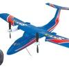 Radio Control Sky2 Airplane -Blue