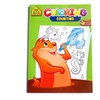 Coloring Counting Book