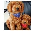 Adjustable Pet Dog Puppy Cat Neck Scarf Bandana Collar ( 4 Colors)