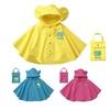 Child Cloak Hooded Raincoat Kid's Waterproof Poncho Rain Cape