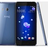 HTC U11 (Amazing Silver) Unlocked Smartphone *Refurbished*