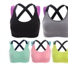 Women's 5-Pack Cover Sports Bra with Removable Pads