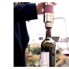 Wine & Spirit Aerator / Dispenser