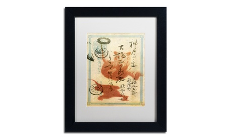 Nick Bantock 'Japan Tiger' Matted Black Framed Art e7c2bf7e-da3b-4d29-8d32-5d5b44ffb075